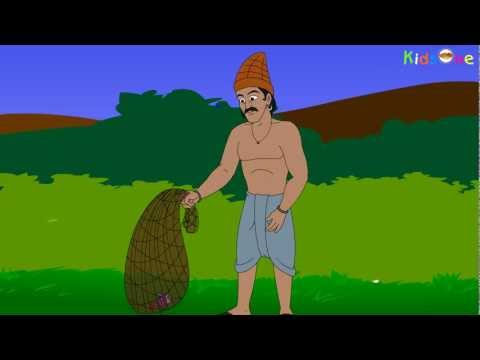 Little Fish - Telugu Animated Stories - Moral Stories