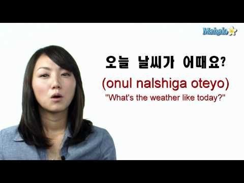 "How to Ask ""How is the weather?"" in Korean"