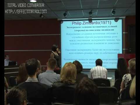 TEDxNovokuzneck Schepetova Svetlana System and individual