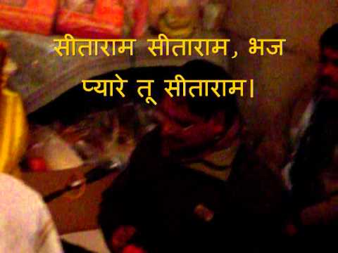 "MOMENTS OF INDIA 010 (Learn Hindi Bhajan ""Raghupati Raghav Raja Ram"")"