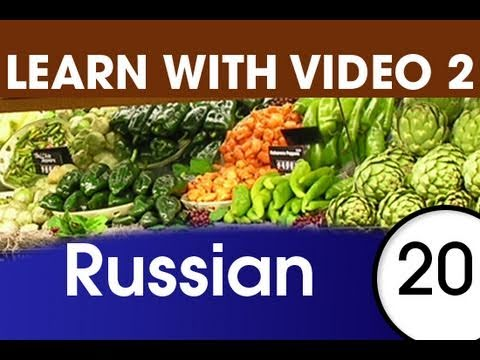 Learn Russian with Video - Don't Shop in Russian Without These Words