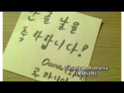 Happy Hangul Day 2009!! - Messages from around the world