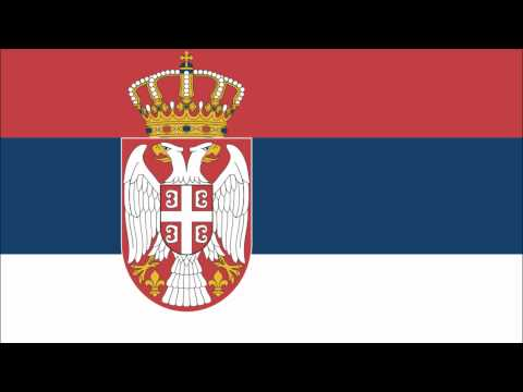 National Anthem of Serbia | Химна Србије