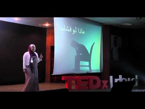 Successful Failure: Nada Abandah at TEDxIrbid