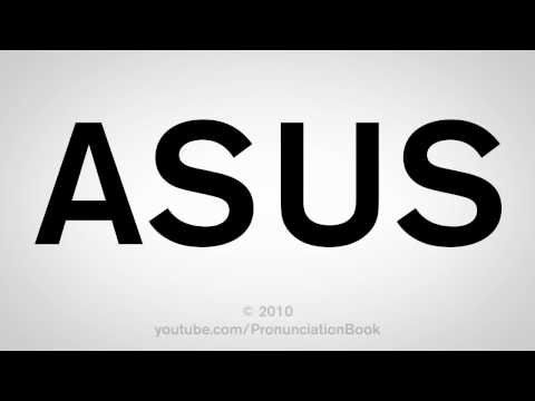 How To Pronounce ASUS