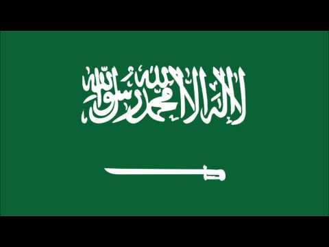 National Anthem of Saudi Arabia | النشيد الوطني السعودي