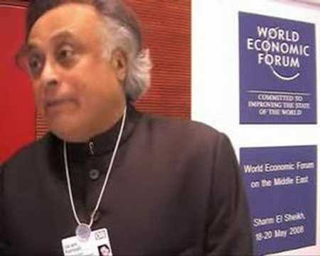 Middle East World Economic Forum 2008 - Jairam Ramesh