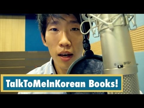 TalkToMeInKorean Books! (Already Recording for Book 2)
