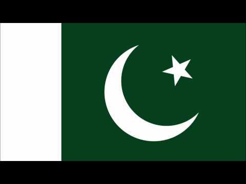 National Anthem of Pakistan | قومی ترانہ  پاکستان