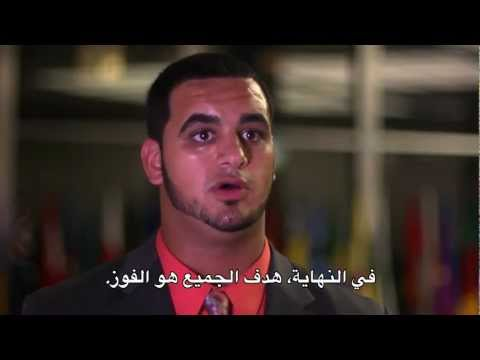 Sports in America, Before the Aspiring Heart (Arabic Subtitles)