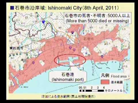 TEDxEarthquake9.0 - Kiyoshi Omine - Tsunami Damage of Coastal Regions of Miyagi