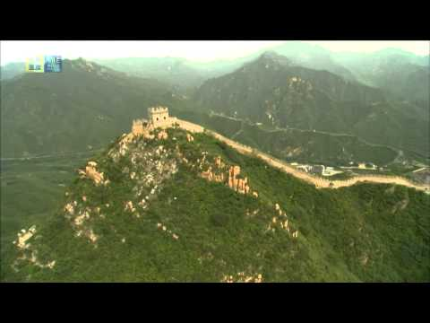 The Great Wall (UNESCO/TBS)