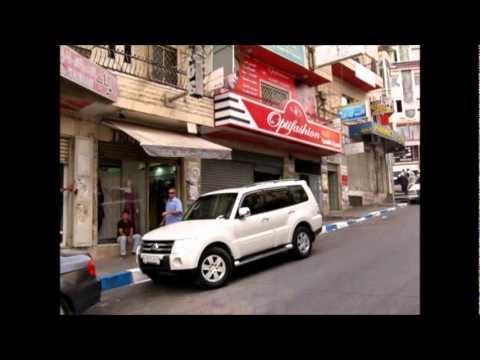 Ramallah by day- Part 2 (City Center-Muqata'a)