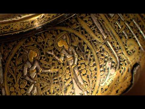 The Met Islamic Art Exhibit - Educate.mov