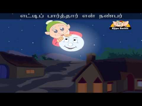 Vatta Nilavu (The Man In The Moon) - Tamil Nursery Rhyme with Sing Along