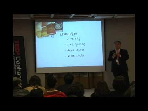 TEDxDaehangno - Woosoo Cha - Direction for Development of Korean Traditional Paper, Hanji