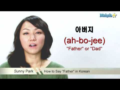 "How to Say ""Father"" in Korean"