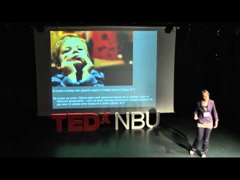 TEDxNBU - Vessela Gertcheva - How to make Bulgarian museums interesting and adapted to children