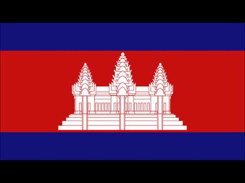 National Anthem of Cambodia | បទនគររាជ