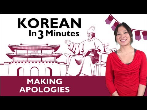 Learn Korean - Apologizing in Korea