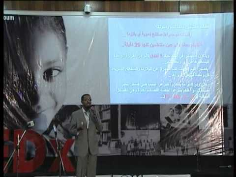 TEDxYouth@Khartoum, Nazim Sirag:How can I help? Nov.26.11