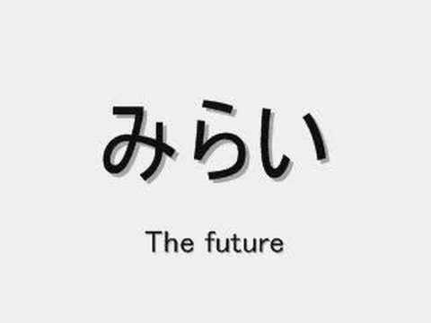Japanese Lessons - Hiragana 9
