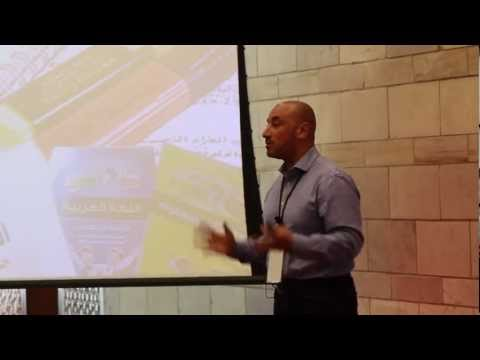 Your true DNA: Amr El-Fass at TEDxAUC