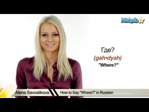 """How to Say """"Where?"""" in Russian"""