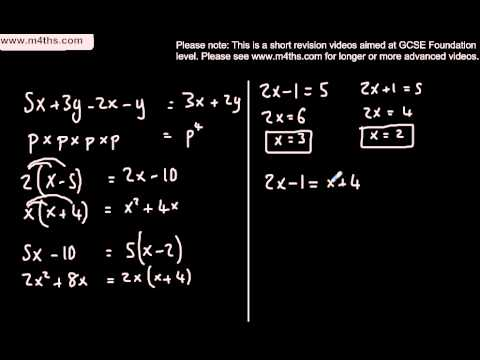 (5) GCSE Foundation Revision Short Videos (Algebra - equations, powers and simplifying)