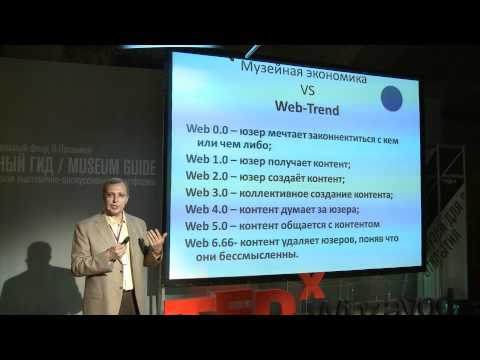 TEDxWinzavod - Evgeniy Plaksenkov - Economy 3.0: what will we pay for?