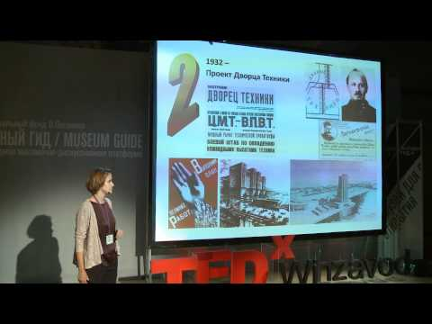 TEDxWinzavod - Natalia Sergievskaya - Left-luggage office or generator of ideas