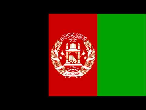 National Anthem of Afghanistan | ملی سرود