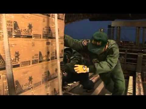 Operation Pacific Assist Hokkaido
