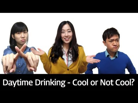 TTMIK Talk | Daytime Drinking - Cool or Not?