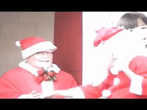 Santa Claus: Lost in Japan!