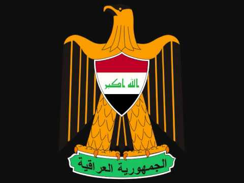 National Anthem of Iraq (النشيد الوطني للعراق)