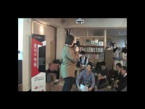 TEDxSeoul - Jennifer Flinn - 03/26/10