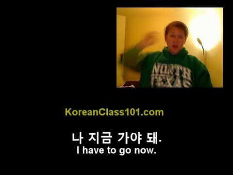 Speak Korean - Really Simple Korean Conversation #1