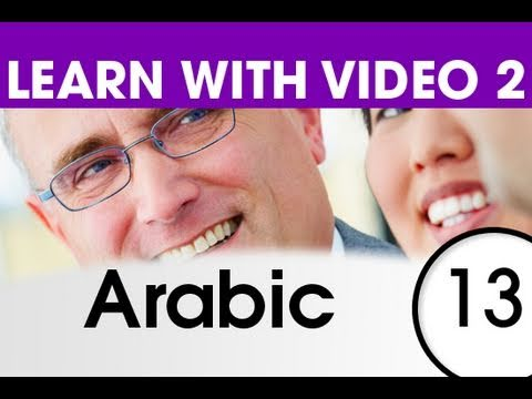 Learn Arabic with Video - Learning Through Opposites 3