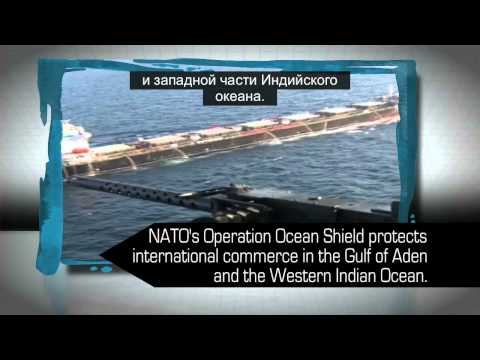 NATO Counter Piracy Russian Subtitles