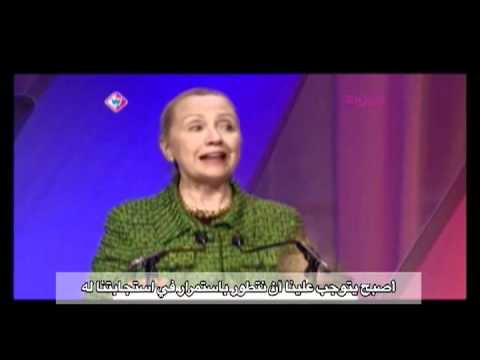 Secretary Clinton Comments on the Challenges of Cyberspace (Arabic Subtitles)