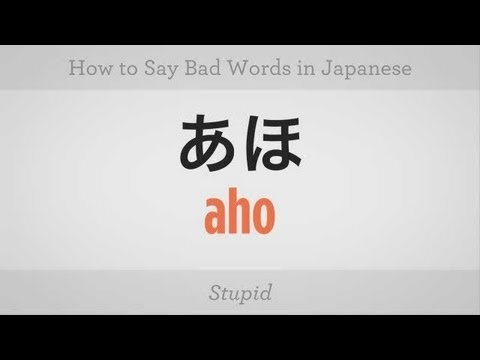 Basic Japanese: How to Say Bad Words in Japanese