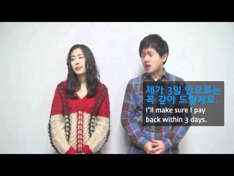 Yes in Korean - Part 4