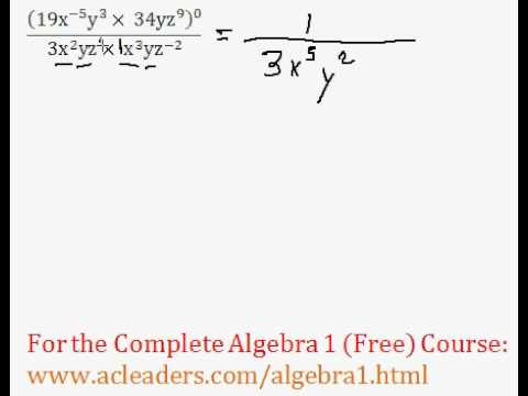 (Algebra 1) Exponents - Simplifying Expressions Question #6