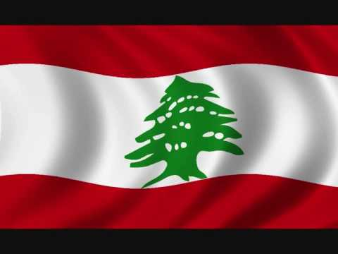 We are from Lebanon (نحنا من لبنان)