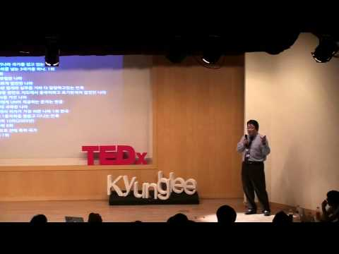 "TEDxKyungHee- Um Yun Seong - ""What's your hobby?"""