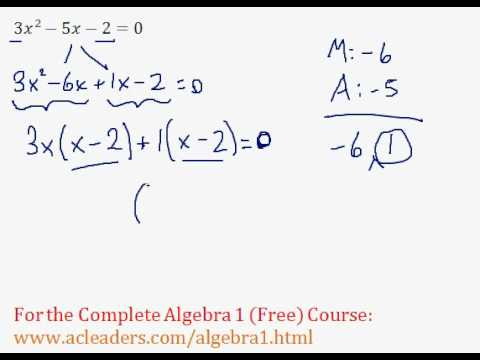 (Algebra 1) Quadratics - Solving by Factoring Pt. 4