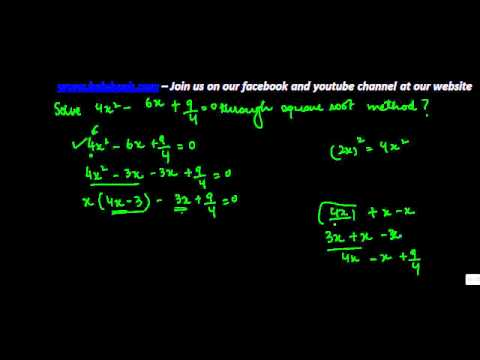 328. Class X Maths - Quadratic Equations - Solving through Square roots mode 4