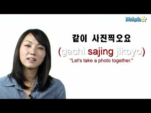 "How to Say ""Let's take a photo together"" in Korean"