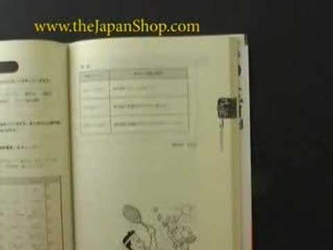 TheJapanShop.com - Authentic Japanese Book Review